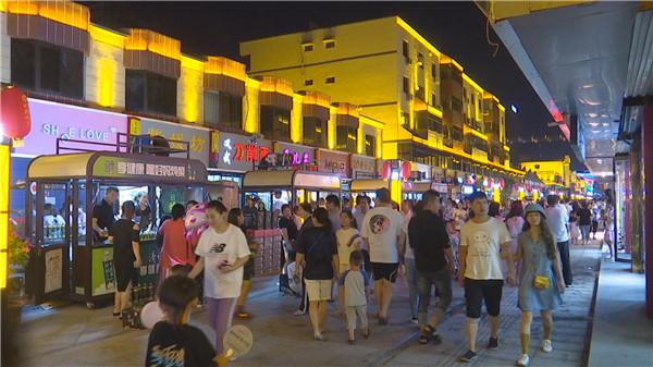 香山步行街开业0933E2C8326-2EDA-4235-94A6-F8CBA9516EBEV1.jpg