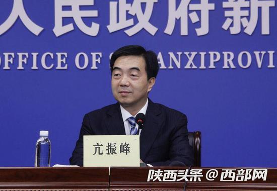 韩城市委副书记、市长亢振峰
